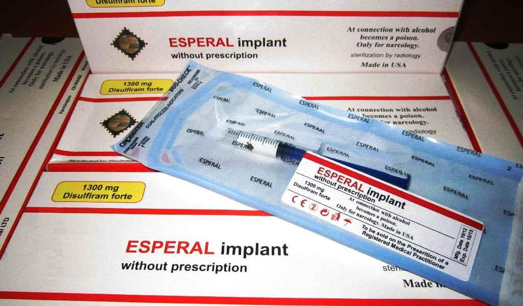 Имплантация препарата Эспераль в Боровково стоимость